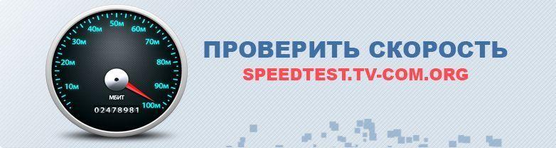 1386158092_slide_img_psd (1)