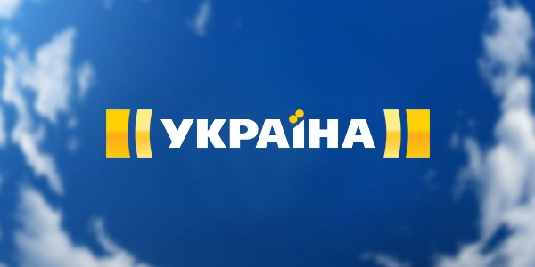 Сигнал телеканалу «Україна» знову глушать