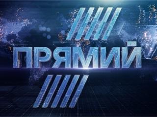 Телеканал Tonis змінює назву на «ПРЯМИЙ»
