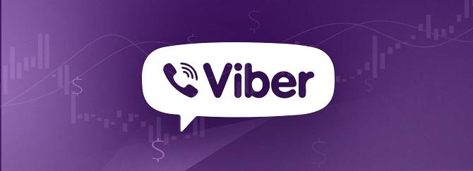 Ми в Viber