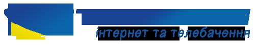 Швидкісний інтернет та кабельне телебачення