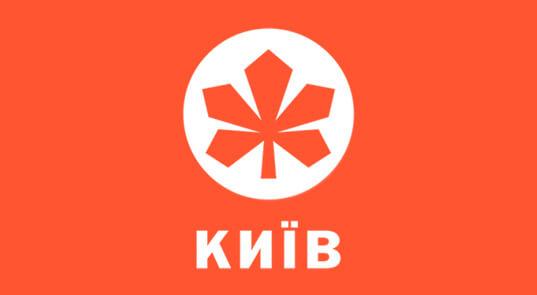 """Канал """"Київ"""" буде транслювати відеоуроки зі шкільної програми!"""