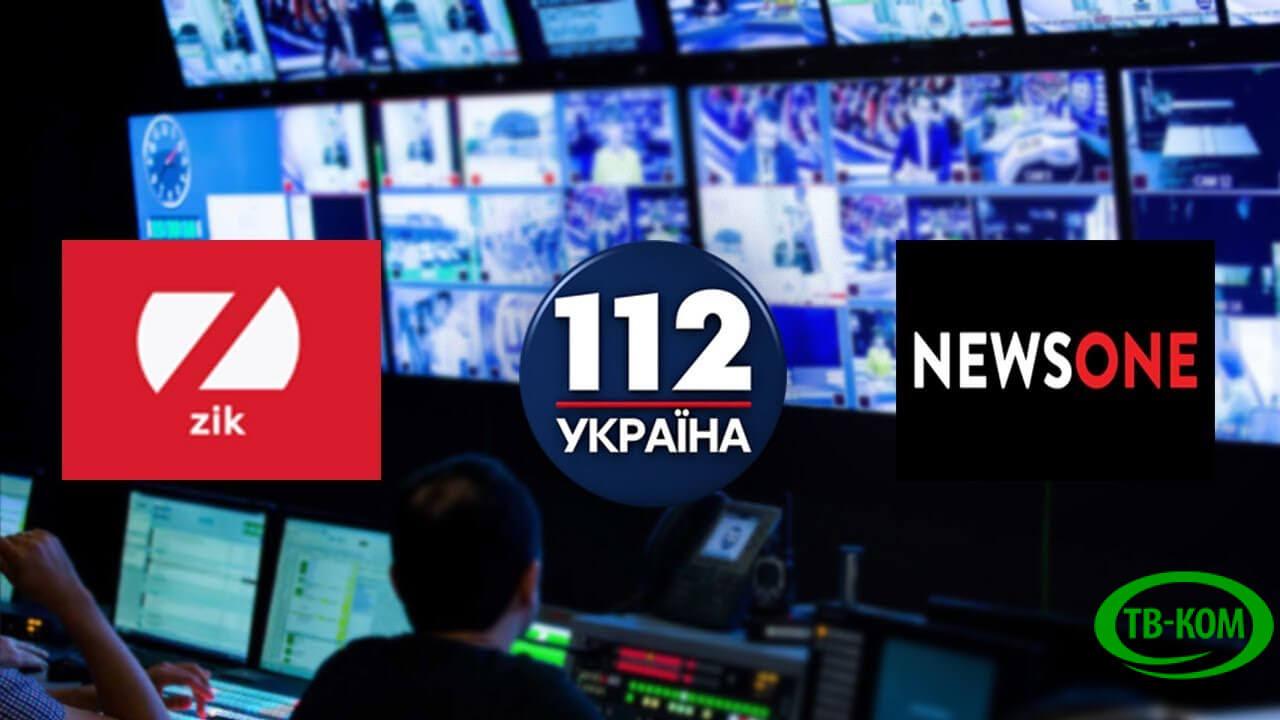 Припинено мовлення каналів 112, Newsone і ZIK