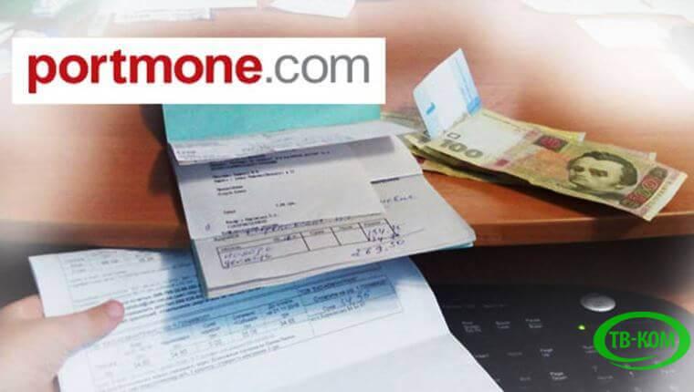 Оплата через сервіс самообслуговування Portmone